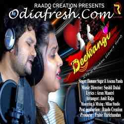 Deewangi - Odia Song